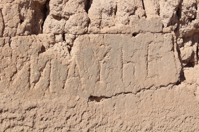 Some of the graffiti on the ruins walls. Some of it looked to date back to the 1800's...